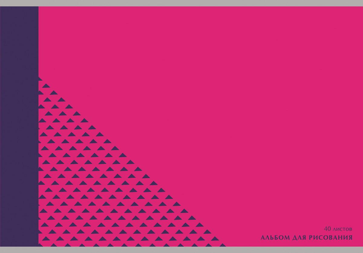 Канц-Эксмо Альбом для рисования Яркое настроение 40 листов0703415Альбом для рисования 40 листов на скрепке. Обложка из мелованного картона с выборочным лаком. Бумага офсет 110г/м2.