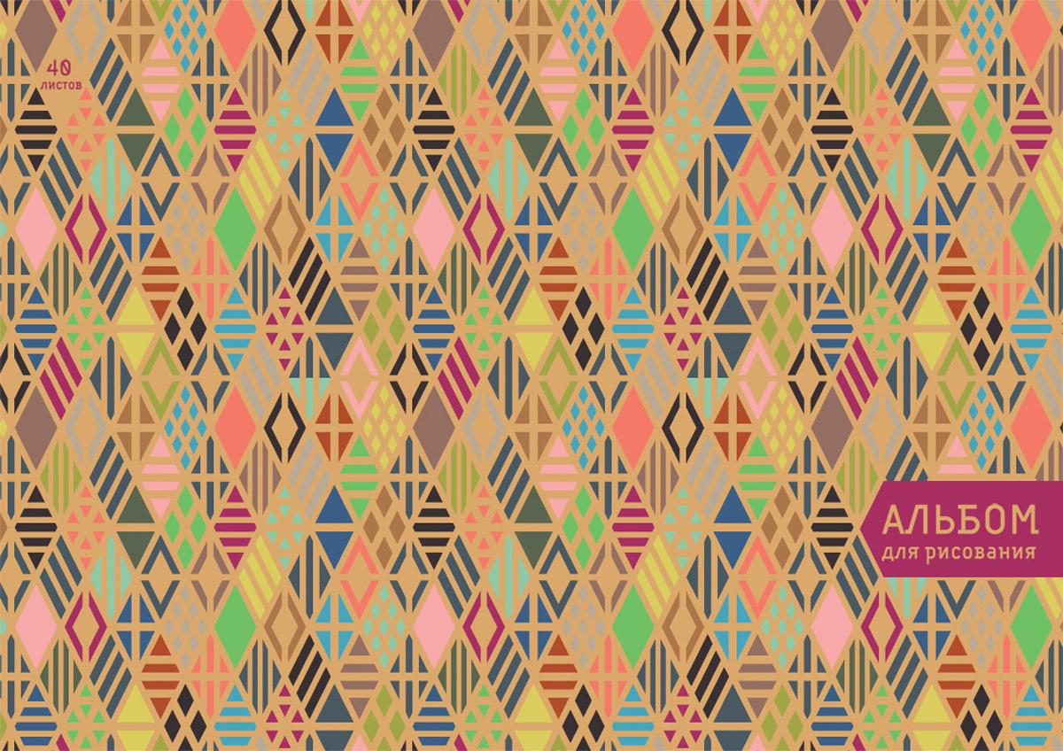 Канц-Эксмо Альбом для рисования Богатство узоров 40 листовАЛ401619Альбом для рисования 40 листов на склейке. Обложка из крафт-картона с выборочным лаком. Бумага офсет 120г/м2.