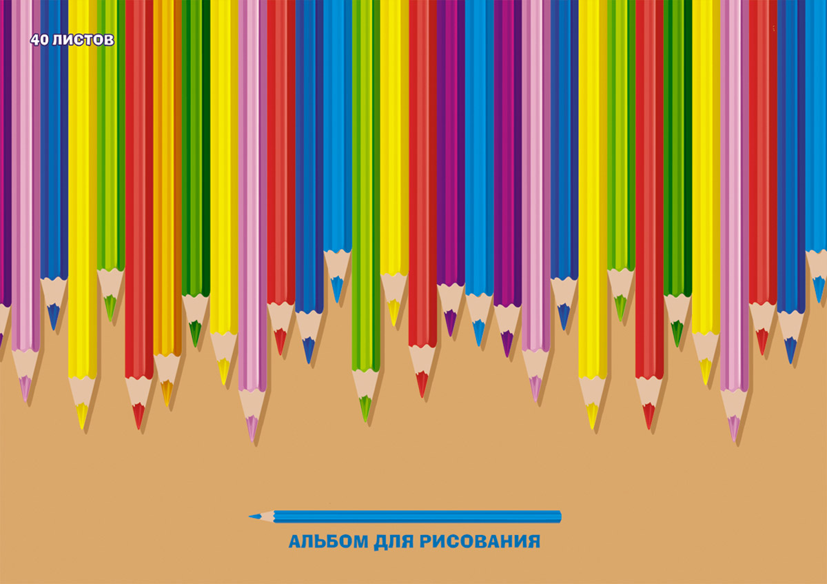 Канц-Эксмо Альбом для рисования Разноцветные карандаши 40 листовАЛ401620Альбом для рисования 40 листов на склейке. Обложка из крафт-картона с выборочным лаком. Бумага офсет 120г/м2.