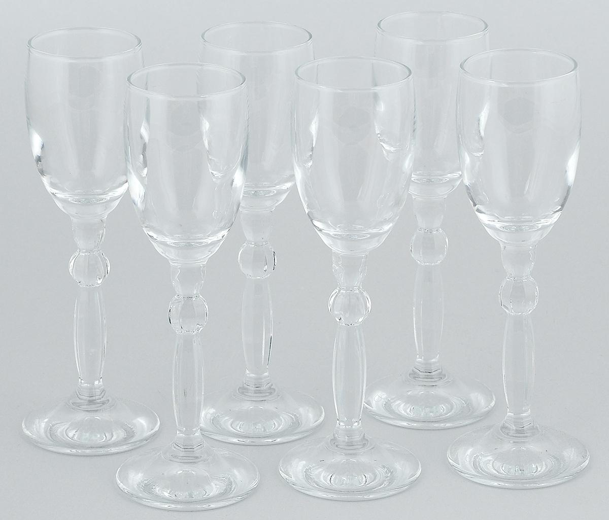 Набор рюмок Pasabahce Step, 63 мл, 6 шт440217BНабор Pasabahce Step состоит из 6 рюмок, изготовленных из прочного натрий-кальций-силикатного стекла. Изделия, предназначенные для подачи ликера и других спиртных напитков, несомненно придутся вам по душе. Рюмки сочетают в себе элегантный дизайн и функциональность. Набор рюмок Pasabahce Step идеально подойдет для сервировки стола и станет отличным подарком к любому празднику.