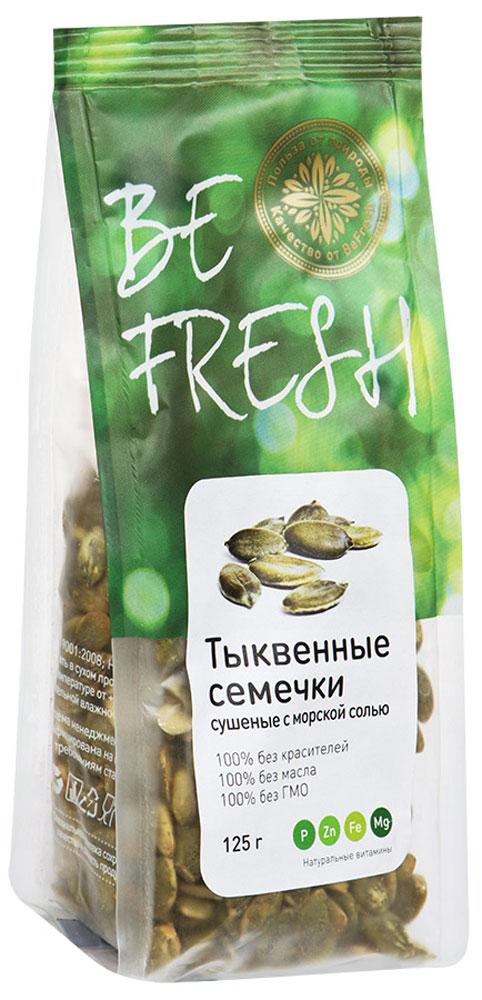 BeFresh тыквенные семечки сушеные с морской солью, 125 г4620000671824Тыквенные семечки отличаются высоким содержанием в них жиров и белков, а также углеводов и клетчатки. Стабилизируют давление, укрепляют костную ткань. Рекомендуются мужчинам для профилактики простаты. Придают пикантный вкус салатам и соусам, их можно добавлять в каши и мюсли.Тыквенные семечки BeFresh содержат натуральные витамины. Без добавления масла.