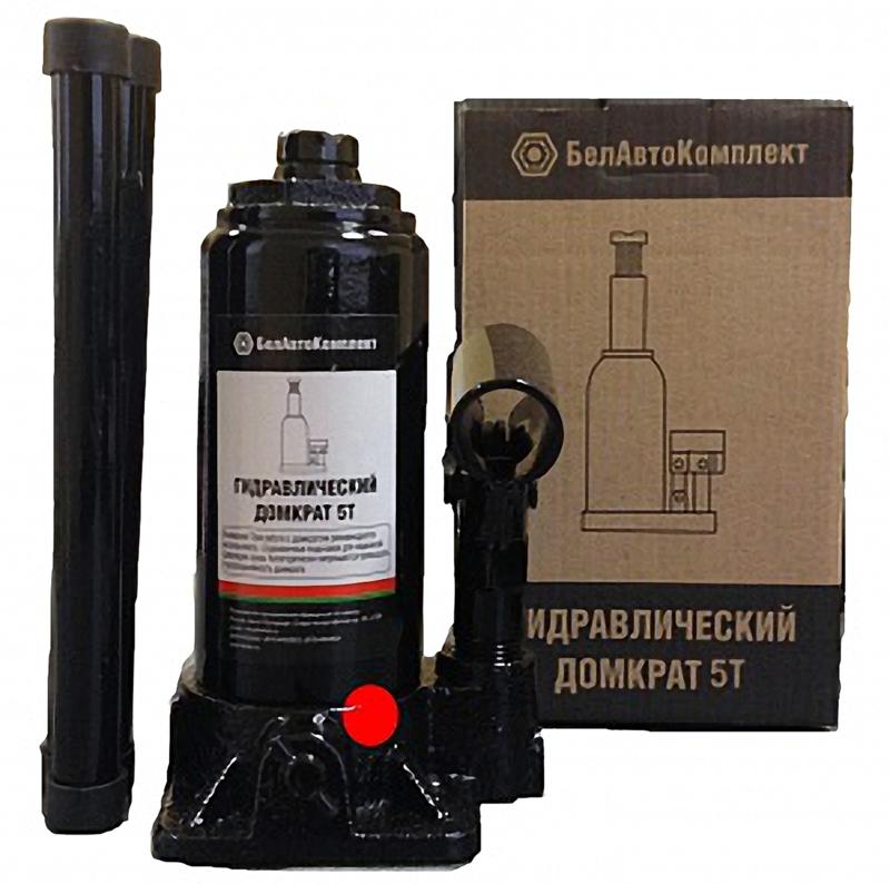 Домкрат бутылочный БелАвтоКомплект, с двумя клапанами, 5 тDW90Гидравлический домкрат имеет ручной привод и компактную конструкцию. Использование уникальных резино-технических уплотнений позволяет сохранять полную герметичность. Чугун, из которого отливается корпус домкрата, обладает повышенной устойчивостью к агрессивным воздействиям внешней среды. Шток домкрата изготавливается из высокопрочной легируемой стали.Используемое в домкратах масло позволяет производить эксплуатацию в температурных режимах от +50 °C до -50 °C.Для изготовления гидравлических домкратов БелАвтоКомплект используется современное высокоточное оборудование ведущих концернов Германии и Японии. Каждый гидравлический домкрат БелАвтоКомплект проходит контроль качества ОТК на соответствие заданным параметрам.Бутылочный домкрат БелАвтоКомплект с маркировкой (TUV, 2 клапана) имеет дополнительный клапан, который предотвращает поломку домкрата при излишней нагрузке.грузоподъемность - 5 тоннmax. высота подъема - 380 ммmin. высота подъема - 195 ммвес домкрата - 3 кг