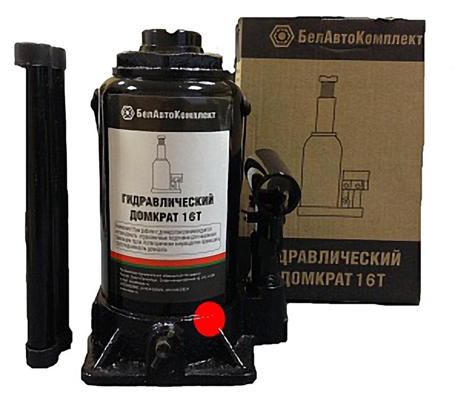 Домкрат бутылочный БелАвтоКомплект, с двумя клапанами, 16 т51132Домкрат гидравлический бутылочный грузоподъёмностью 16 тонн БелАвтоКомплект – это простое и неприхотливое в эксплуатации устройство, которое можно использовать в широком диапазоне температур от –50 °C до +50 °C. Купить домкрат 16 тонн можно в специализированном магазине или на сайте компании-производителя «БелАвтоКомплект». Его цена не намного выше стоимости домкрата с грузоподъемностью менее 16 тонн, т.е. вполне доступна и профессионалам, и автолюбителям.Домкрат 16 тонн предназначен для работы на ровной твёрдой поверхности, используется для подъёма грузов, вес которых не превышает 16 т. Устройство применяется с грузовой или другой коммерческой техникой, при проведении строительных, такелажных и прочих работ.Технические характеристики:грузоподъемность - 16 тонныmax. высота подъема - 405 ммmin. высота подъема - 210 ммвес домкрата - 6,2 кгНаличие встроенного второго клапана, который выполняет функции предохранительного, сбрасывая избыточное давление. С таким клапаном подъёмные устройства, по статистике, служат дольше, а эксплуатация более безопасна.