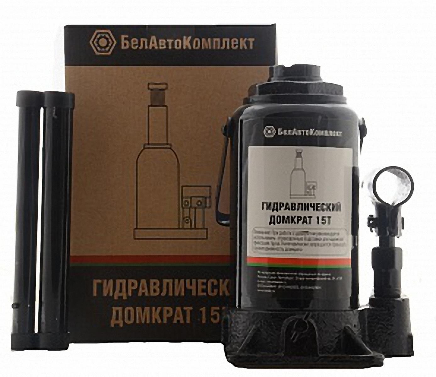 Домкрат бутылочный БелАвтоКомплект, 15 тABS-12 CГидравлический домкрат имеет ручной привод и компактную конструкцию. Использование уникальных резино-технических уплотнений позволяет сохранять полную герметичность. Чугун, из которого отливается корпус домкрата, обладает повышенной устойчивостью к агрессивным воздействиям внешней среды. Шток домкрата изготавливается из высокопрочной легируемой стали.Используемое в домкратах масло позволяет производить эксплуатацию в температурных режимах от +50 °C до -50 °C.Для изготовления гидравлических домкратов БелАвтоКомплект используется современное высокоточное оборудование ведущих концернов Германии и Японии. Каждый гидравлический домкрат БелАвтоКомплект проходит контроль качества ОТК на соответствие заданным параметрам.грузоподъемность - 15 тоннmax. высота подъема - 375 ммmin. высота подъема - 200 ммвес домкрата - 6,2 кг