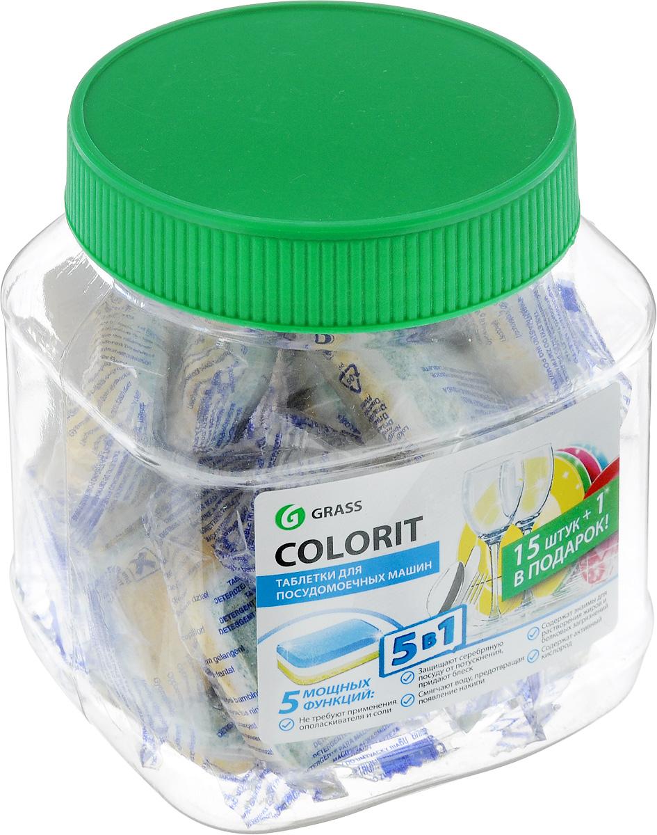 Таблетки для посудомоечной машины Grass Colorit, 16 шт125112Таблетки для мытья посуды в посудомоечных машинах Grass Colorit обеспечивают сверкающую чистоту и блеск, а также защищают стеклянную посуду от коррозии. Они обладают пятью мощными функциями:- не требуют применения ополаскивателя и соли; - защищают серебряную посуду от потускнения и придает стеклянной и стальной посуде блеск; - содержат специальные добавки для смягчения воды и предотвращают появление накипи; - содержат активный кислород; - содержат энзимы для растворения жиров, крахмалов и белковых загрязнений.Комплектация: 16 таблеток.Вес одной таблетки: 20 г.Товар сертифицирован.