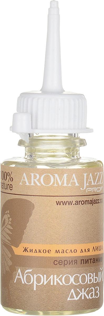 Aroma Jazz Масло жидкое для лица Абрикосовый джаз, 25 мл071-63-6782Действие: смягчение, увлажнение, глубокое очищение. Применяется для ухода за сухой морщинистой кожей. Масло хорошо впитывается кожей, питая ее до самых глубоких слоев. Оно незаменимо в случае недостатка питательных веществ и неблагоприятного воздействия непогоды. Масло благотворно воздействует на увядающую, воспаленную кожу, делая ее гладкой и здоровой. Противопоказания аллергическая реакция на составляющие компоненты. Срок хранения 24 месяца. После вскрытия упаковки рекомендуется использование помпы, использовать в течение 6 месяцев. Не рекомендуется снимать помпу до завершения использования.