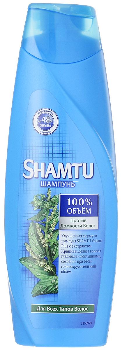 Шампунь Shamtu Крапивная свежесть, для тонких и слабых волос, 360 млSH-81130423Шампунь Shamtu Крапивная свежесть не только обеспечивает вашим волосам объем, но и оживляет тонкие и слабые волосы. Совершенная формула Flexi Объем приподнимает волосы от корней и придает им упругий объем, который движется в Вашем ритме целый день.Характеристики:Объем: 360 мл. Производитель: Россия. Артикул: 98750876. Товар сертифицирован.