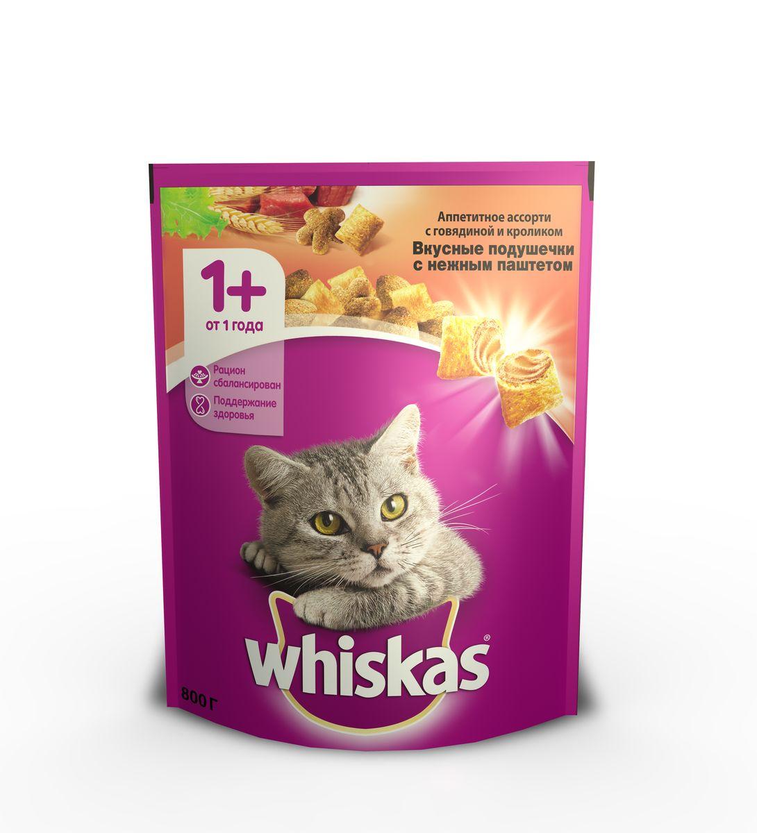 Корм сухой Whiskas для взрослых кошек, подушечки с паштетом с говядиной и кроликом, 800 г41356Корм сухой Whiskas - это полнорационный сухой корм для взрослых кошек от 1 года. Вашей кошке обязательно понравятся вкусные подушечки с аппетитной хрустящей корочкой снаружи и нежным паштетом внутри. В составе корма есть все, чтобы позаботиться о вашей любимице, ведь ее рацион должен быть не только вкусным, но и тщательно сбалансированным. В корме в правильных пропорциях собраны все необходимые витамины и минералы, белки, жиры и углеводы, чтобы поддержать ее здоровье. Особенности: - Оптимальное соотношение питательных веществ и нутриентов для поддержания обмена веществ; - Витамин Е и цинк для иммунитета; - Омега-6 и цинк для здоровья кожи и шерсти; - Баланс кальция и фосфора для здоровья костей; - Витамин А и таурин для хорошего зрения; - Высокоусвояемые ингредиенты и клетчатка для пищеварения; - Сухая текстура корма для удаления зубного налета. Состав: пшеничная мука, мука животного происхождения: мука из птицы, мука из говядины, мука из кролика (говядины и кролика не менее 4% в красно-коричневых гранулах), растительные белковые экстракты, злаки, животные жиры и растительное масло, высушенная куриная и свиная печень, пивные дрожжи, свекольный жом, минеральные и витаминные смеси. Пищевая ценность (100 г): белок 36 г, жир 11,5 г, зола 8,5 г, влажность не более 10 г, клетчатка 1,5 г, витамин А 1200 МЕ, витамин D3 120 МЕ, витамин Е 15 мг, кальций 1,2 г, фосфор 1 г, цинк 10 мг, линолевая кислота (Омега-6) 1,5 г, а также таурин, метионин и витамины группы В. Энергетическая ценность (100 г): 370 ккал / 1548 кДж. Товар сертифицирован.