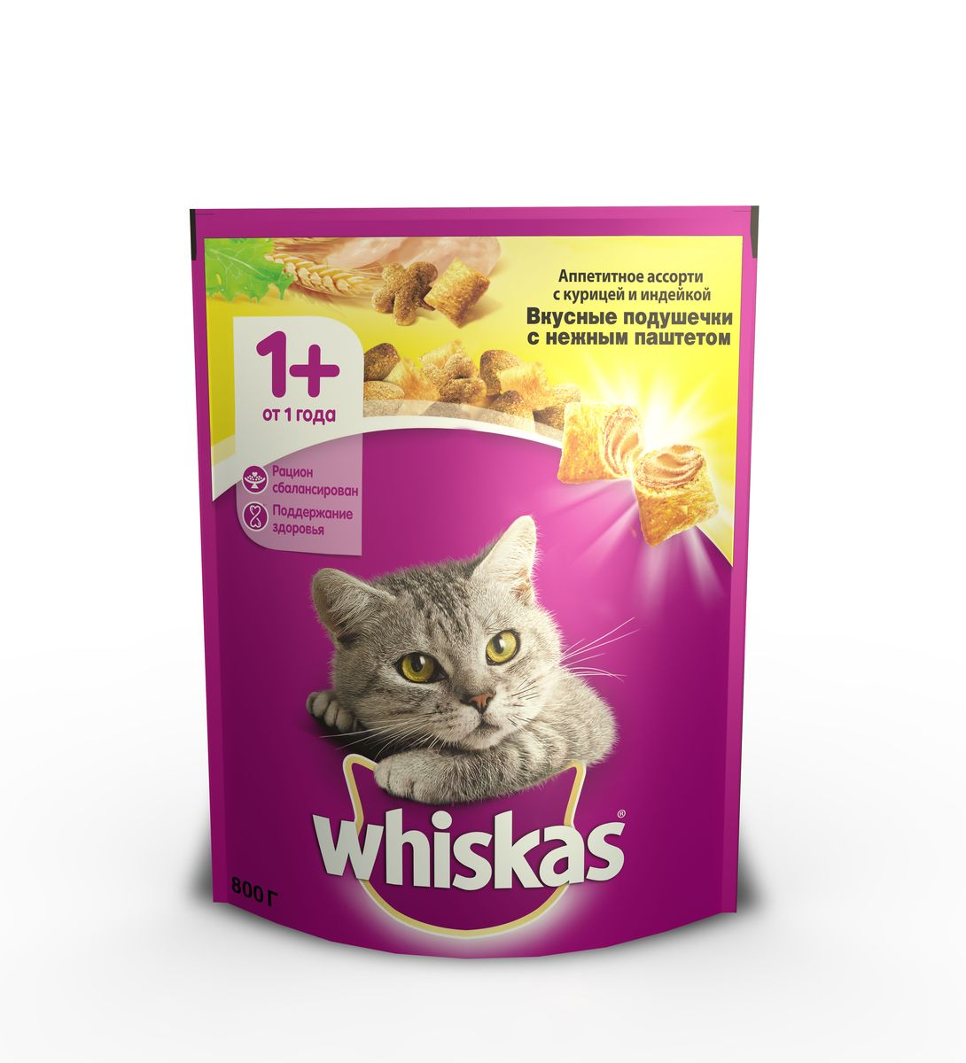 Корм сухой Whiskas для взрослых кошек, подушечки с паштетом с курицей и индейкой, 800 г41358Корм сухой Whiskas - это полнорационный сухой корм для взрослых кошек от 1 года. Вашей кошке обязательно понравятся вкусные подушечки с аппетитной хрустящей корочкой снаружи и нежным паштетом внутри. В составе корма есть все, чтобы позаботиться о вашей любимице, ведь ее рацион должен быть не только вкусным, но и тщательно сбалансированным. В корме в правильных пропорциях собраны все необходимые витамины и минералы, белки, жиры и углеводы, чтобы поддержать ее здоровье. Особенности: - Оптимальное соотношение питательных веществ и нутриентов для поддержания обмена веществ; - Витамин Е и цинк для иммунитета; - Омега-6 и цинк для здоровья кожи и шерсти; - Баланс кальция и фосфора для здоровья костей; - Витамин А и таурин для хорошего зрения; - Высокоусвояемые ингредиенты и клетчатка для пищеварения; - Сухая текстура корма для удаления зубного налета. Состав: пшеничная мука, мука из птицы (курицы и индейки не менее 4% в красно-коричневых гранулах), растительные белковые экстракты, злаки, животные жиры и растительное масло, высушенная куриная и свиная печень, пивные дрожжи, свекольный жом, минеральные и витаминные смеси. Пищевая ценность (100 г): белок 36 г, жир 11,5 г, зола 8,5 г, влажность не более 10 г, клетчатка 1,5 г, витамин А 1200 МЕ, витамин D3 120 МЕ, витамин Е 15 мг, кальций 1,2 г, фосфор 1 г, цинк 10 мг, линолевая кислота (Омега-6) 1,5 г, а также таурин, метионин и витамины группы В. Энергетическая ценность (100 г): 370 ккал / 1548 кДж. Товар сертифицирован.
