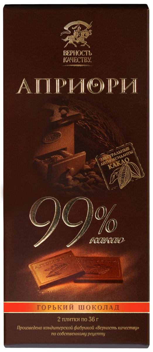 Априори горький шоколад 99%, 72 г4607061251981Благородный, терпкий, волнующий. Есть удовольствия, которые может оценить не каждый. Этот изысканный, богемный шоколад обязательно понравится людям с отличным вкусом. Он подарит им вдохновение и поистине уникальную гамму впечатлений.