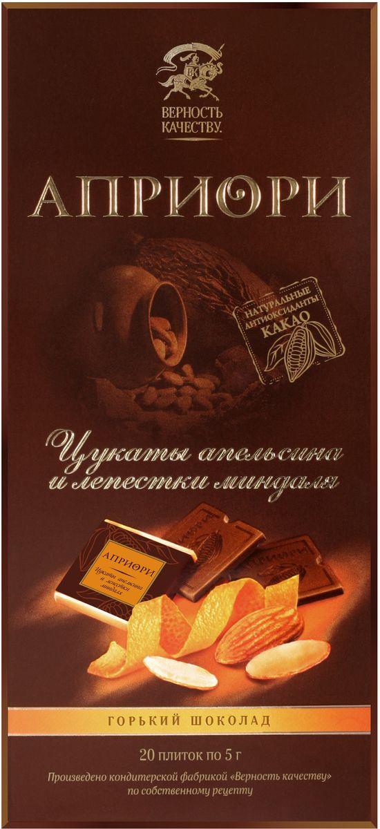 Априори горький шоколад цукаты апельсина и лепестки миндаля, 100 г3830042990208Почувствовать настоящую сладость можно лишь в сравнении с утонченной горчинкой. Легкий привкус миндаля создает волшебный контраст и помогает раскрыться апельсиновым ноткам в полную силу. Ощутите всю силу этого удивительного вкуса и откройтесь настоящим чувствам!