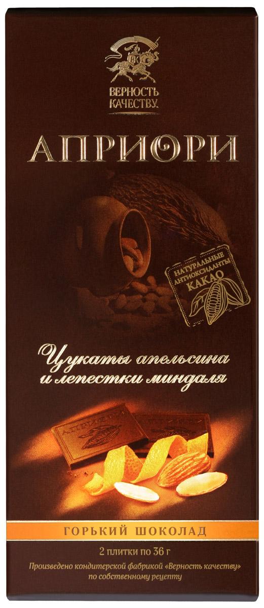 Априори горький шоколад цукаты апельсина и лепестки миндаля, 72 г0120710Почувствовать настоящую сладость можно лишь в сравнении с утонченной горчинкой. Легкий привкус миндаля создает волшебный контраст и помогает раскрыться апельсиновым ноткам в полную силу. Ощутите всю силу этого удивительного вкуса и откройтесь настоящим чувствам!