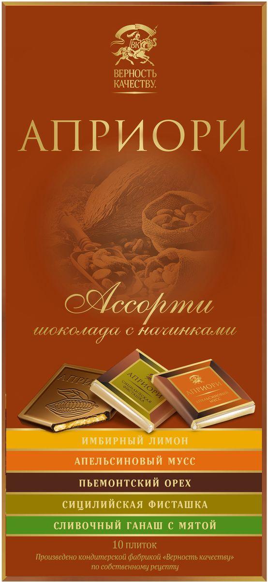 Априори ассорти шоколада с начинками, 80 г0120710Тонкие плиточки с калейдоскопом разных начинок. Вкусы, которые бесконечно сменяют друг друга. Ароматный крем из имбирного лимона и сливочной мяты, пралине из пьемонтского ореха и фисташки, апельсиновый мусс - вся гамма чувств в одной упаковке шоколада!