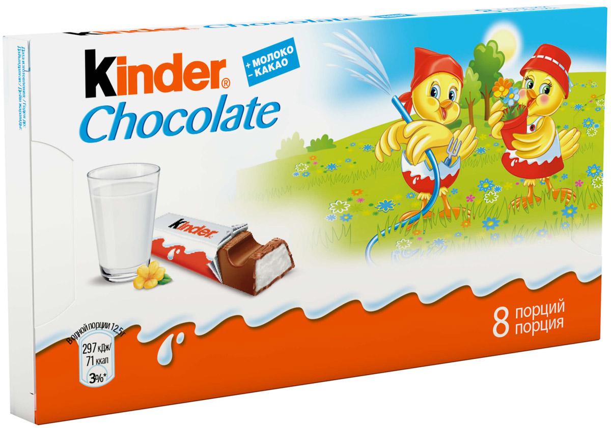 Kinder Chocolate Весенняя коллекция шоколад молочный с молочной начинкой, 100 гУТ-00002224Встречайте Новый Год вместе с Kinder! В этом году Kinder приготовил для Вас множество новогодних подарков!