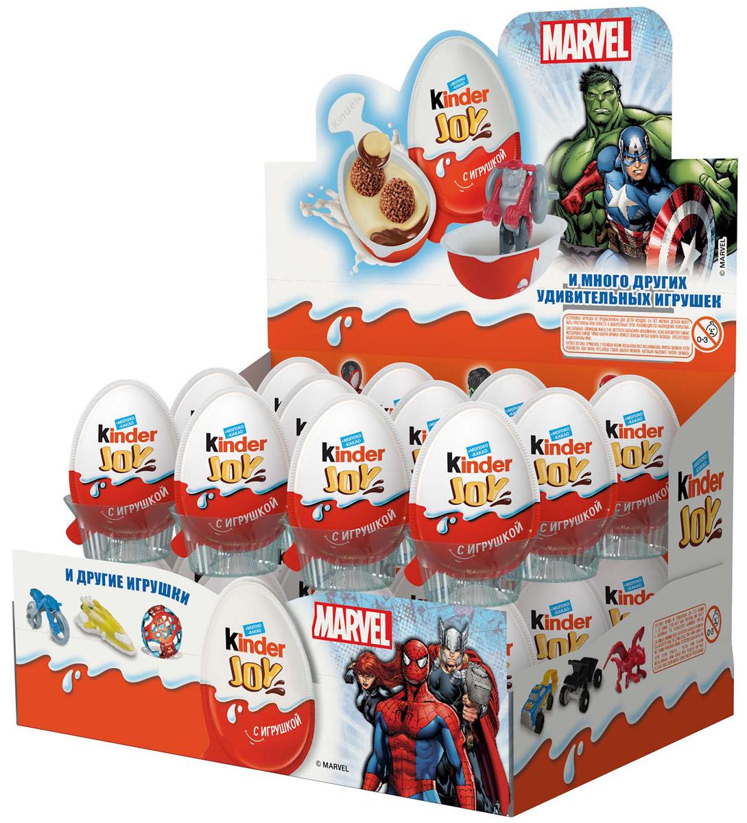 Kinder Joy Marvel кондитерское изделие с игрушкой, 21 г0120710Кондитерское изделие Kinder Joy с игрушкой: молочно-ореховая паста с какао и с двумя вафельными шариками, покрытыми какао.