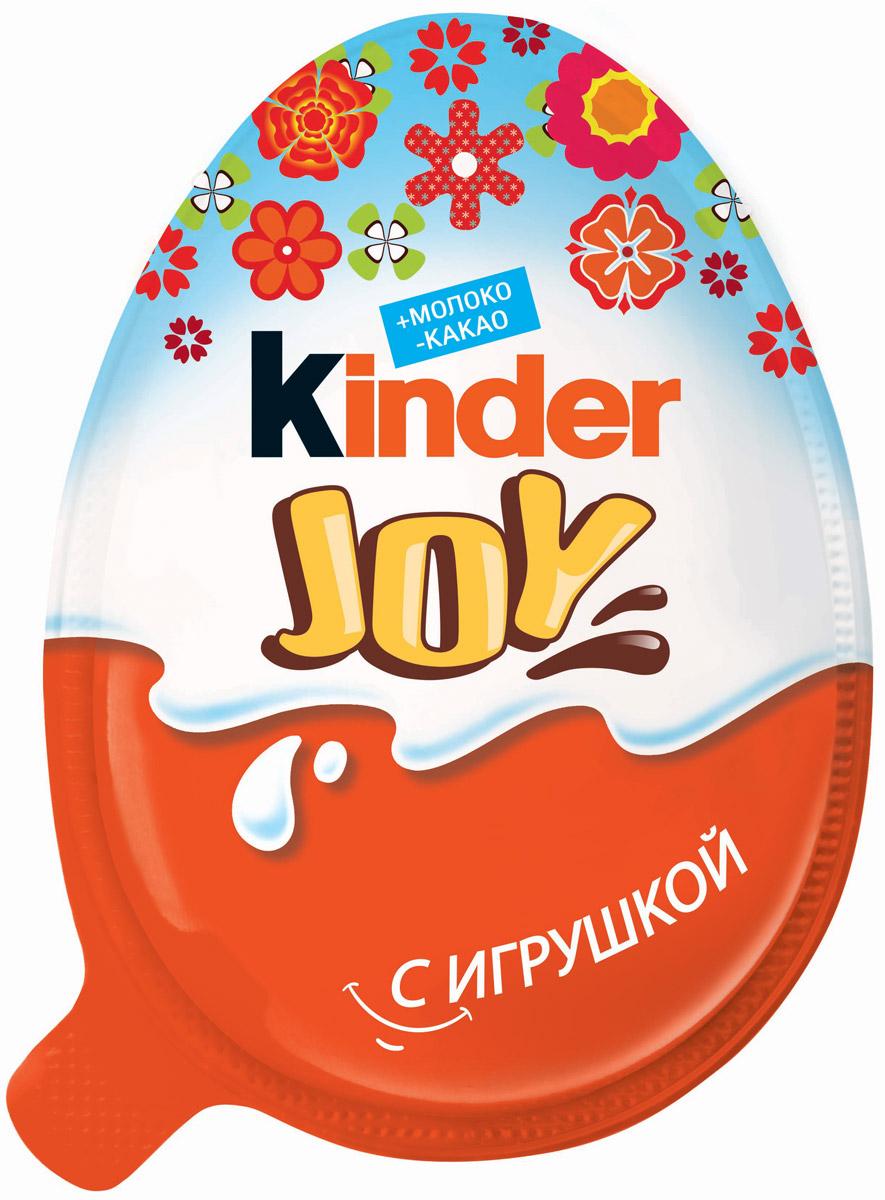 Kinder Joy Весенняя коллекция кондитерское изделие с игрушкой, 21 г0120710Кондитерское изделие Kinder Joy с игрушкой: молочно-ореховая паста с какао и с двумя вафельными шариками, покрытыми какао.