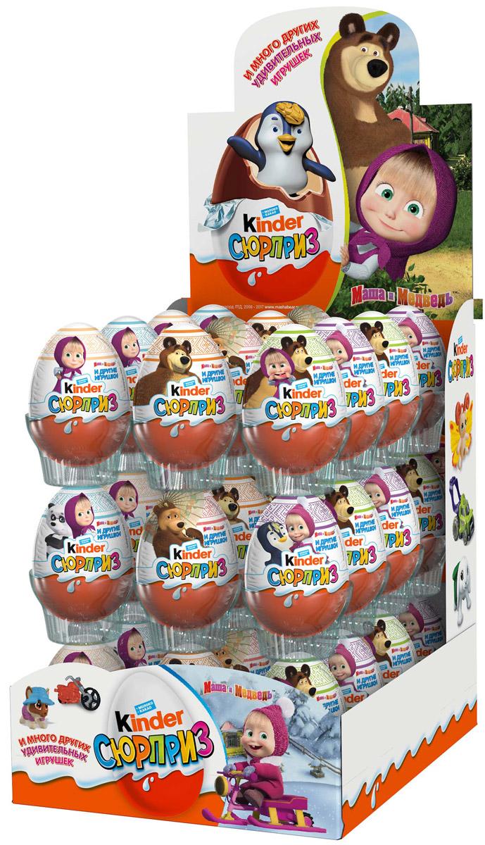 Kinder Сюрприз Маша и Медведь яйцо из молочного шоколада c молочным внутренним слоем и игрушкой внутри, 36 шт по 20 г0120710Kinder Сюрприз- яйцо из любимого молочного шоколада Kinder с молочным внутренним слоем и удивительной игрушкой внутри. Kаждый год в коллекции Kinder Сюрприз появляется более 100 удивительных игрушек для детей.