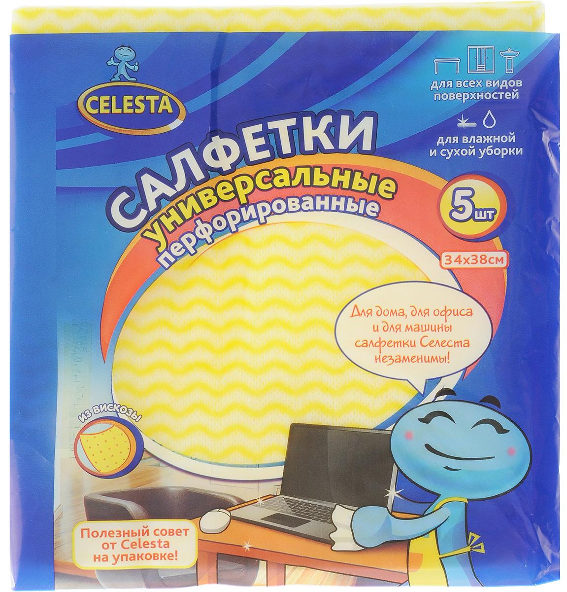 Салфетки универсальные Celesta, перфорированные, цвет: желтый, белый, 5 шт70061_голубойПерфорированные салфетки Celesta предназначены для влажной и сухой уборки. Отлично подходят для полировки разных поверхностей, не оставляют разводов и ворсинок. Идеально впитывают воду и грязь.Состав: вискозное полотно.Размер салфетки: 34 х 38 см.