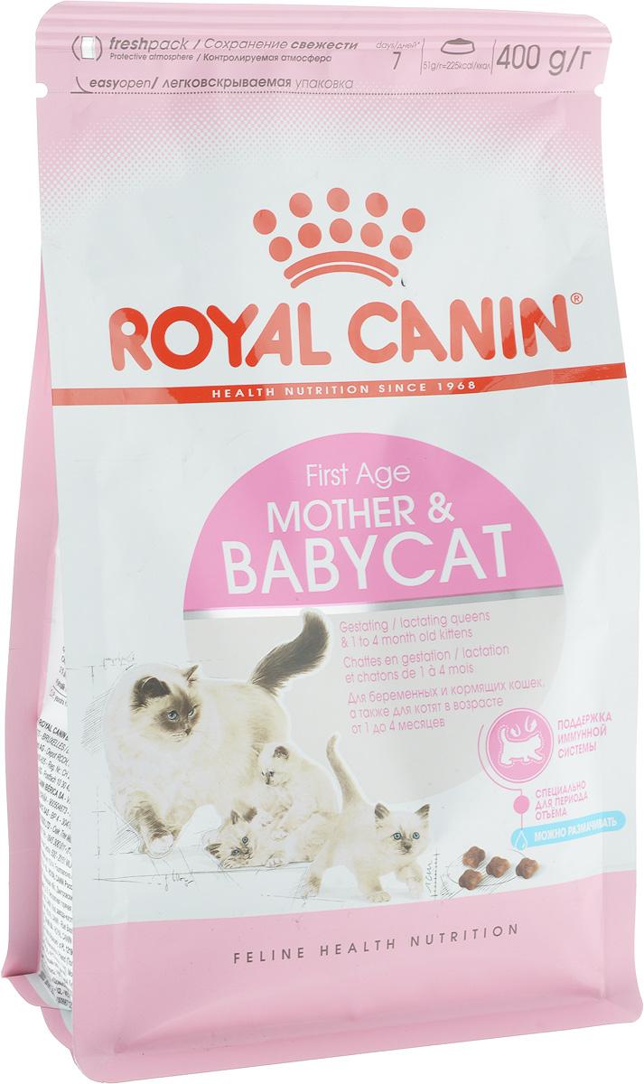 Корм сухой Royal Canin Mother & Babycat, для котят в возрасте от 1 до 4-х месяцев, беременных и лактирующих кошек, 400 г0120710Сухой корм Royal Canin Mother & Babycat - это полнорационный корм для беременных и кормящих кошек, для котят 1-й фазыроста (с 1 до 4 месяцев) и в период отъема. Котенок переходит к твердой пище. Этот процесс, называющийся отъемом, может сопровождаться следующимипроблемами. Часто возникают негативные реакции со стороны пищеварительного тракта. Снижаетсяиммунитет, переданный матерью, в то время как собственные защитные механизмы еще не сформированы.Появляются молочные зубы (в период с 2-3 недель до 2 месяцев), продолжают развиваться жизненно важныесистемы организма. Естественные механизмы защиты. Между 4 и 12 неделями у котенка снижается иммунитет, переданныйматерью. Корм помогает укрепить естественные механизмы защиты котенка благодаря запатентованномукомплексу антиоксидантов синергичного действия (витамины Е и С, лютеин, таурин) и манноолигосахаридам,стимулирующим синтез антител. Специально для периода отъема. Специально для периода отъема крокеты очень маленького размера с мягкойтекстурой облегчают переход на твердую пищу. Они легко размачиваются и идеально подходят для зубовкотенка 1-4 месяцев. Активная защита пищеварительной системы. Активная защита пищеварительной системы с помощьюуникального комплекса веществ (фруктоолигосахариды, свекольный жом, рыбий жир, белки очень высокойусвояемости, незаменимые жирные кислоты EPA и DHA). Состав: дегидратированные белки животного происхождения (птица), животные жиры, рис, кукурузная мука,изолят растительного белка, гидролизат белков растительного происхождения, растительная клетчатка,дрожжи, свекольный жом, рыбий жир, соевое масло, минеральные вещества, фруктоолигосахариды, гидролизатдрожжей (источник маннановых олигосахаридов), экстракт бархатцев прямостоячих (источник лютеина).Добавки (в 1 кг): Питательные добавки: витамин A: 26000 МЕ, витамин D3: 1000 МЕ, E1 (железо): 52 мг, E2 (йод): 5,2мг, E5 