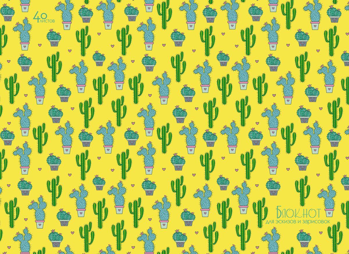 Канц-Эксмо Блокнот для эскизов и зарисовок Зеленый орнамент Кактусы 40 листов72523WDБлокнот для эскизов и зарисовок 40 листов га гребне. Обложка из мелованного картона. Бумага офсет 80 г/м2.