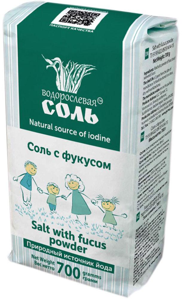 Водорослевая соль с фукусом, 700 г73105В водорослевой соли сохранены все биологически активные вещества, ферменты, витамины и микроэлементы, благодаря правильной обработке водорослей. Она полностью усваивается организмом и способствует оздоровлению, снижению веса и очищению суставов и органов от залежей химической соли. Её очень хорошо использовать в салатах, и везде, где требуется обычная соль. Натуральный источник йода (5 г продукта удовлетворяют 12% суточной потребности).Соль с фукусом - это сбалансированная смесь поваренной соли мелкого помола и порошка сушеных водорослей предназначена для ежедневного употребления вместо традиционной соли, не содержит искусственных ароматизаторов, красителей, усилителей вкуса и глютена. Замена традиционной соли на соль ТМ Водорослевая соль сделает вкус пищи более ярким, сократит количество употребляемого вами натрия, поможет восстановить калиево-натриевый баланс организма, позволит восполнить дефицит йода.