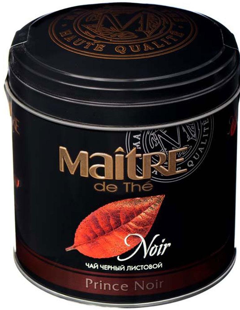 Maitre Prince Noir черный листовой чай, 150 г0120710Принц Нуар - крупнолистовой чай тугой, плотной скрутки чайного листа вдоль оси чайных листьев. Такой чёрный чай, именно благодаря своей особенной форме сухих чаинок, относится к строго выделяющемуся из других чёрных чаёв чайному грейду ОР1. Такая особенная форма скрутки, как у чая грейда ОР1, придаёт сухим чаинкам форму тонких палочек-трубочек, что в свою очередь определяет особенности тональности вкуса и аромата напитка. Форма сухих чаинок, напоминающих тонкие палочки, является отличительной особенностью целой группы (грейда) чёрных чаёв, производимых на Цейлоне.Настой чая Принц Нуар яркий, прозрачный, жёлто-золотистого оттенка средней насыщенности цвета настоя. При этом чай ароматный, с нежной фруктовой нотой и хорошо проявленным красивым вкусом, присущим только очень хорошему цейлонскому чаю.