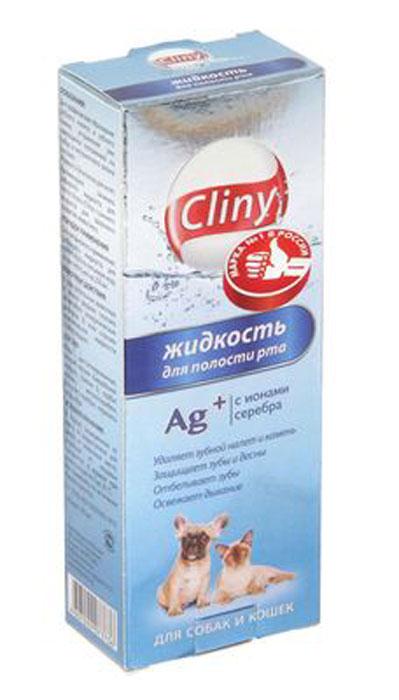 Cliny Жидкость для полости рта 300 мл.0120710Жидкая зубная щетка для добавления в питьевую воду из расчета 5 мл на 250 мл.