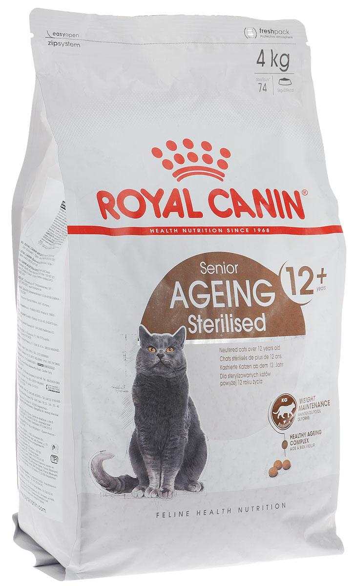 Корм сухой Royal Canin Senior Ageing Sterilised, для стерилизованных кошек старше 12 лет, 4 кг12220073Корм Royal Canin Senior Ageing Sterilised - полнорационный сбалансированный сухой корм для стерилизованных стареющих кошек в возрасте старше 12 лет. Физическая активность некоторых стареющих кошек понижается с возрастом, что приводит к избыточному весу. Умеренное содержание жиров в корме способствует поддержанию идеального веса. Запатентованный комплекс антиоксидантов содержит ликопен и жирные кислоты Омега-3, что помогает организму бороться с последствиями старения. Корм также помогает поддерживать здоровье почек благодаря умеренному содержанию фосфора. Товар сертифицирован.