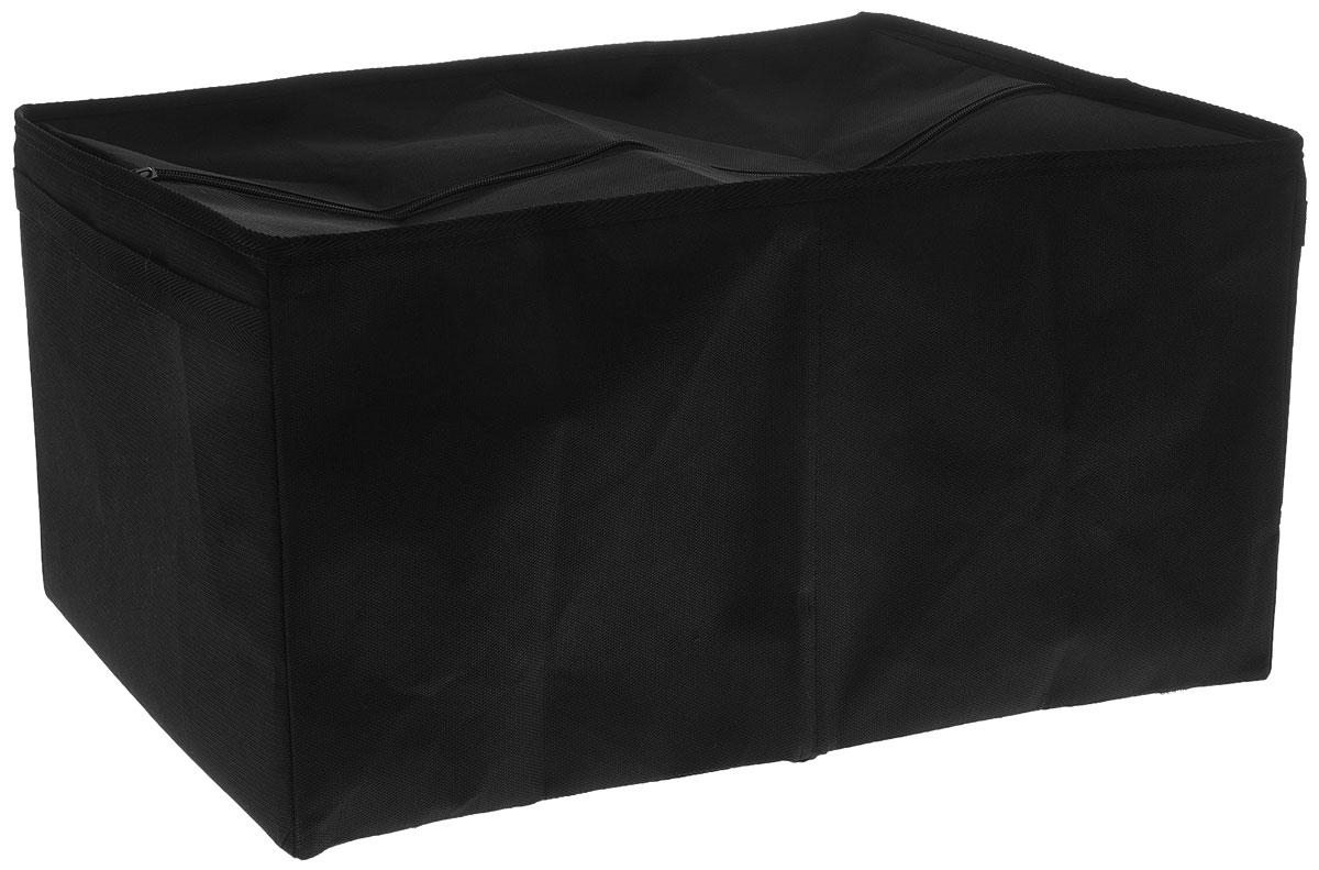 Органайзер Много Везу, складной, с крышкой, цвет: черный, 50 х 34 х 28 смМ 106Органайзер Много Везу предназначен хранения вещей в автомобиле. Изделие изготовлено из спанбонда (100% полипропилен). Удобный органайзер вместит в себя все, что разложено по углам багажника. Укрепленные стенки сохранят форму органайзера даже при неполной загрузке, а крышка на молнии защитит содержимое от пыли и грязи. Лента-липучка на дне обеспечивает надежное крепление к ковровому покрытию багажника и препятствует его смещению при движении автомобиля. Изделие снабжено двумя отделениями и двумя наружными карманами. Объем: 48 л. Размер в разложенном виде: 50 х 34 х 28 см.