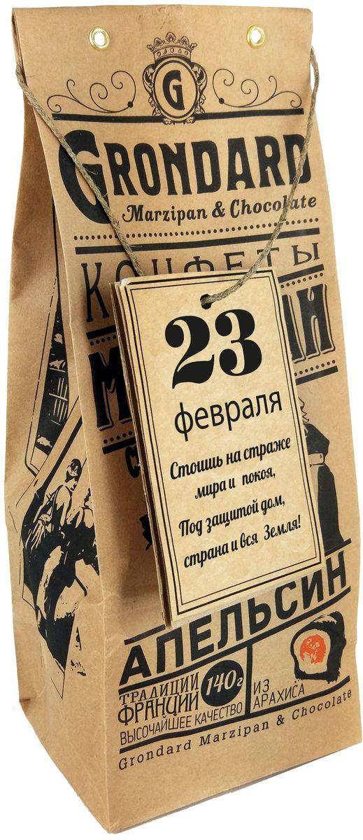 Грондарт 23 февраля марципан из арахиса с апельсиновой начинкой, 140 г0120710Праздничный набор марципановых конфет с апельсиновой начинкой