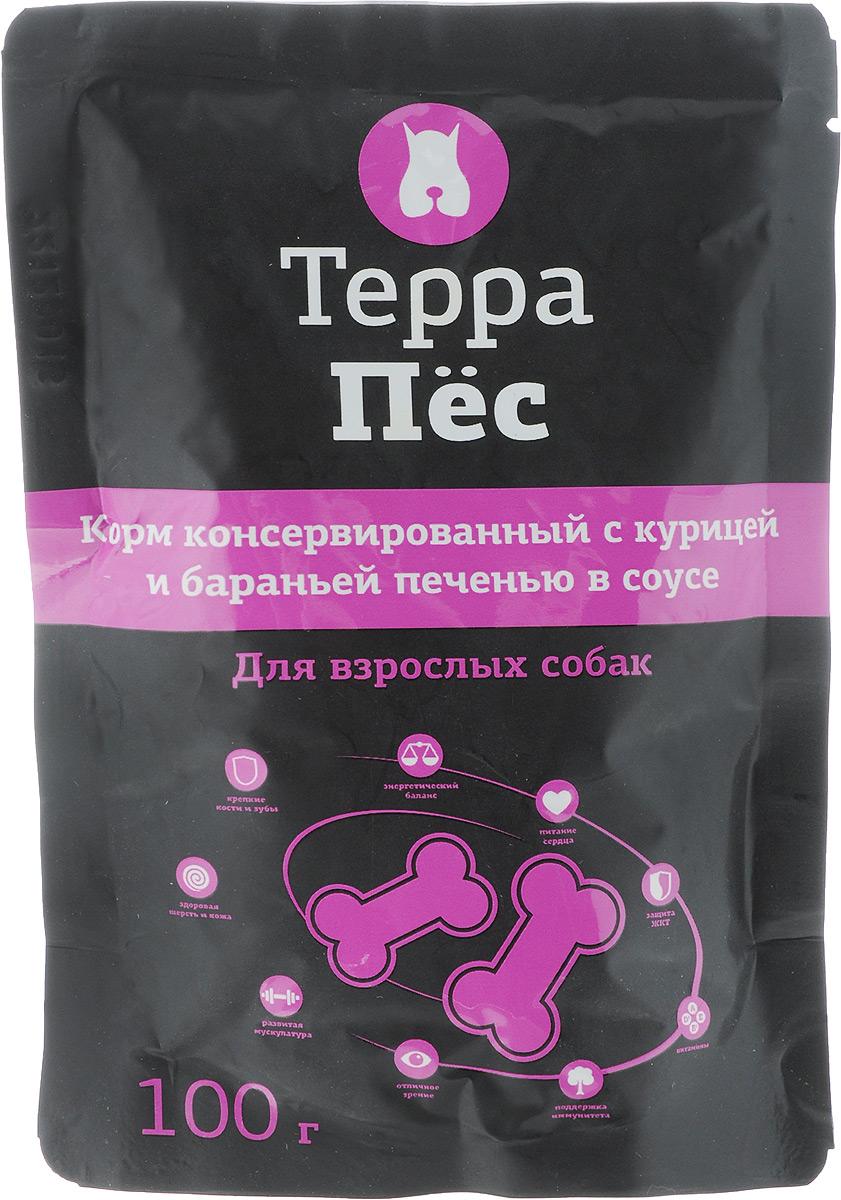 Консервы Терра Пес для взрослых собак, с курицей и бараньей печенью в соусе, 100 г0120710Консервы для взрослых собак Терра Пес - полнорационный сбалансированный корм, который идеально подойдет вашему питомцу. Такой корм содержит натуральные ингредиенты и оптимальное количество витаминов и минералов, которые необходимы животному для поддержания прекрасной физической формы, формирования костной системы, шерстного покрова и иммунитета.В рацион домашнего любимца нужно обязательно включать консервированный корм, ведь его главные достоинства - высокая калорийность и питательная ценность. Консервы лучше усваиваются, чем сухие корма. Также важно, чтобы животные, имеющие в рационе консервированный корм, получали больше влаги.Товар сертифицирован.