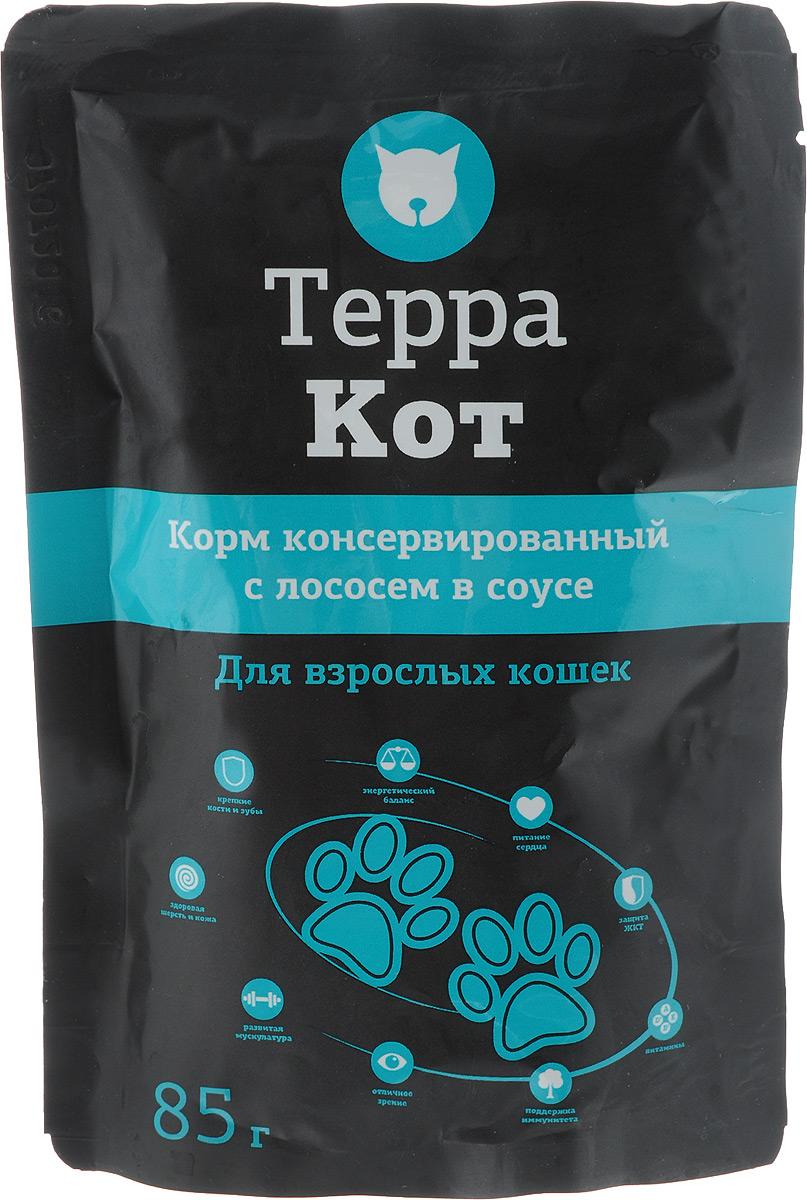 Консервы Терра Кот для взрослых кошек, с лососем в соусе, 85 г00-00001294Консервы для взрослых кошек Терра Кот - полнорационный сбалансированный корм, который идеально подойдет вашему питомцу. Такой корм содержит натуральные ингредиенты и оптимальное количество витаминов и минералов, которые необходимы животному для поддержания прекрасной физической формы, формирования костной системы, шерстного покрова и иммунитета.В рацион домашнего любимца нужно обязательно включать консервированный корм, ведь его главные достоинства - высокая калорийность и питательная ценность. Консервы лучше усваиваются, чем сухие корма. Также важно, чтобы животные, имеющие в рационе консервированный корм, получали больше влаги.Товар сертифицирован.