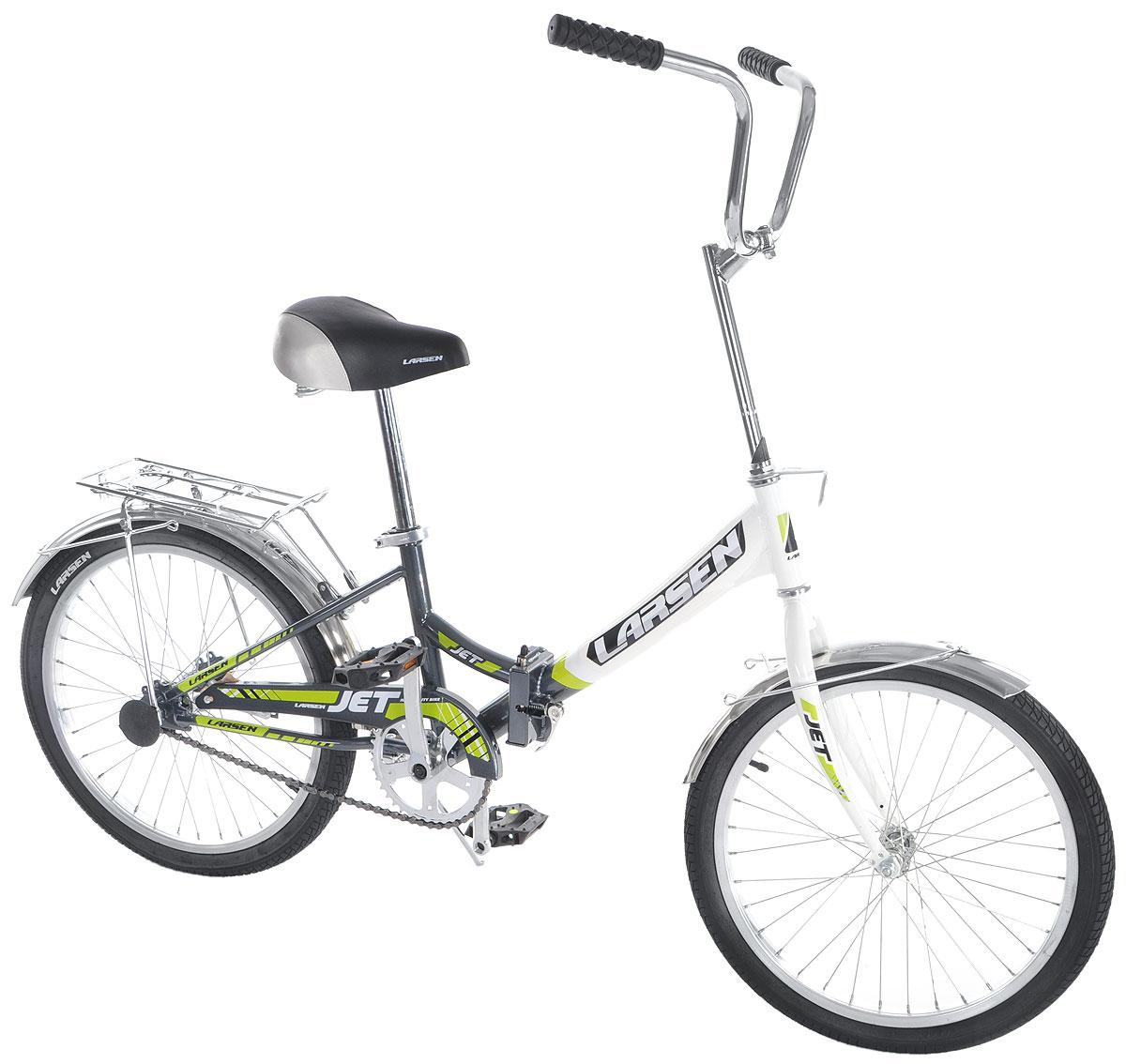 Велосипед Larsen Jet 20, цвет: белый, серыйMW-1462-01-SR серебристыйВелосипед Larsen Jet 20 - это складной подростковый велосипед, который станет прекрасным подарком для вашего ребенка. Велосипед идеально справится со своим прямым предназначением - катанием по асфальтированным и грунтовым дорогам. Модель прекрасно сконструирована: современный яркий дизайн, безопасность, удобная форма рамы - вот ее главные преимущества. Благодаря полноценной защите цепи, исключены попадание в цепь одежды и малейшая возможность случайно поцарапаться. У данной модели качественная, прочная, легкая и удобная рама из стали с жесткой вилкой, которая менее подвержена механическим повреждениям и коррозии в сырую погоду. Конструкция рамы - складная, это позволит компактно перевозить велосипед и хранить его в квартире. Мягкое подпружиненное седло велосипеда и руль регулируются по высоте, что придает комфорт, делая прогулки по городу более удобными. Колесадиаметром 20 дюймов с покрышками Wanda и алюминиевыми ободами обладают хорошей маневренностью, ускорением и накатом. Ножной педальный тормоз отличается предельной простотой в использовании и надежностью. Чтобы привести его в действие, нужно вращать педали в обратную сторону. Велосипед оснащен полноразмерными крыльями, которые спасают от грязи, что делает его еще более практичным. Приятным и полезным дополнением служат подножка и багажник. Подростковый велосипед Larsen Jet 20 послужит идеальным спутником для отважных велосипедистов, предпочитающих активный образ жизни.Количество скоростей: 1 шт.Размер колес: 20 дюймов. Резина: Wanda p1079.Втулка передняя: fr-03 сталь.Втулка задняя: cf-e10 сталь.Тормоза: втулочные, ножные.