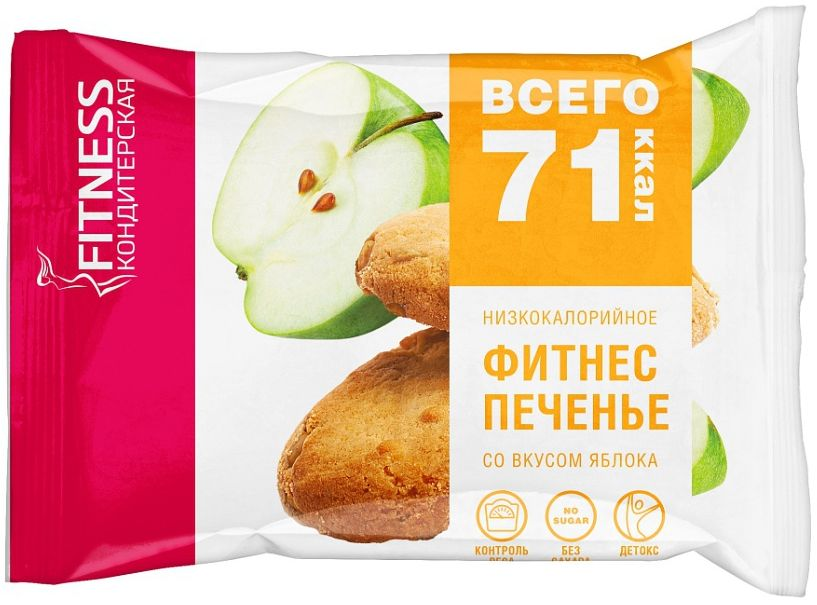 Печенье низкокалорийное Fitness кондитерская, яблоко, 400 г, 10 упаковок