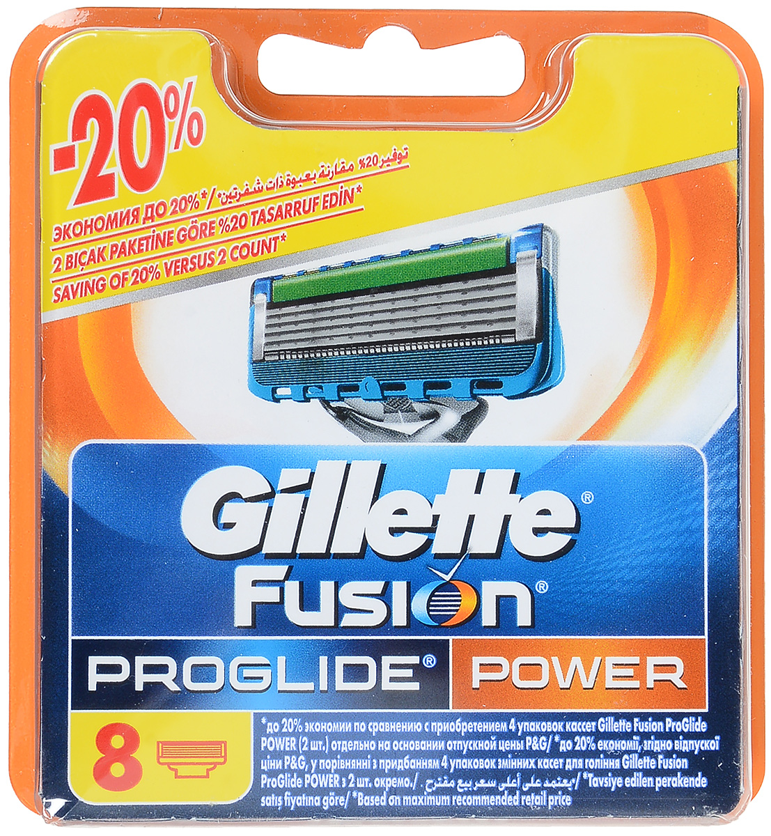 Gillette Сменные кассеты для бритья Fusion ProGlide Power, 8 штWS 7064Gillette - лучше для мужчины нет!Gillette Fusion ProGlide Power – это самая инновационная бритва от Gillette, которая обеспечивает действительно революционное скольжение и гладкость бритья.Новая бритва оснащена самыми тонкими лезвиями от Gillette со специальным покрытием, снижающим сопротивление. Для революционного скольжения и невероятной гладкости бритья, даже по сравнению с Fusion.Невооруженным глазом вы можете не заметить все последние инновации в НОВЫХ бритвах Gillette Fusion ProGlide и Gillette Fusion ProGlide Power, но после первого раза вы почувствуете, что бритье превратилось в скольжение.При покупке упаковки сменных кассет ProGlide или ProGlide Power из 8 шт. вы экономите до 20% по сравнению с покупкой четырех упаковок из 2 шт. (на основании отпускной цены Procter&Gamble).Самые тонкие лезвия от Gillette для революционного скольжения и гладкости бритья(первые лезвия в кассетах Fusion ProGlide тоньше, чем лезвия Fusion).Расширенная увлажняющая полоска с минеральными маслами и полимерами обеспечивает лучшее скольжение.Каналы для удаления излишков геля гарантируют максимально комфортное бритье.Улучшенное лезвие-триммер оптимизирует бритье на сложных участках: виски, область под носом, шея.Стабилизатор лезвий поддерживает оптимальное расстояние между лезвиями во время бритья.Микрорасческа направляет волоски к лезвию для более гладкого бритья.Товар сертифицирован.