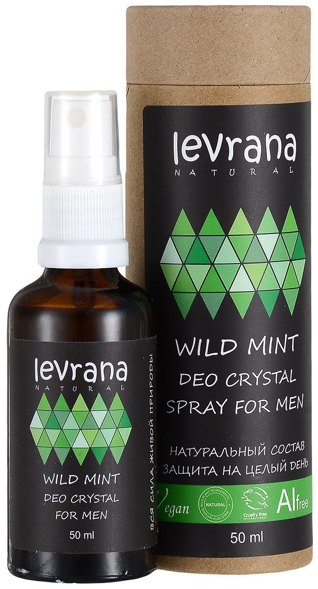 Levrana Дезодорант Дикая Мята, мужской, 50 млFS-36054Натуральный дезодорант Дикая Мята эффективно нейтрализует запах пота, не блокируя при этом потовые железы. Алюмокалиевые квасцы это отличный натуральный антисептик и антибактериальное средство, а также обладает хорошим тонизирующим действием на кожу. Масло Мяты обладает бактерицидными свойствами, подавляя рост бактерий.