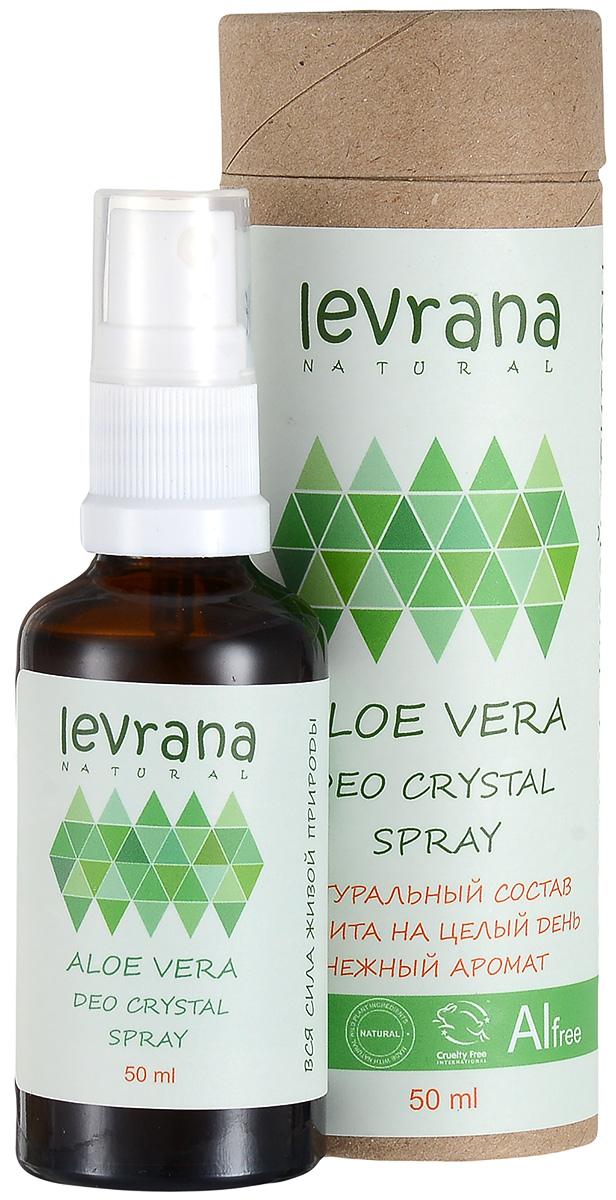 Levrana Дезодорант Алоэ, 50 млSatin Hair 7 BR730MNНатуральный дезодорант Алоэ Вера эффективно нейтрализует запах пота, не блокируя при этом потовые железы. Алюмокалиевые квасцы это отличный натуральный антисептик и антибактериальное средство, а также обладает хорошим тонизирующим действием на кожу. Масло Эвкалипта обладает бактерицидными свойствами, подавляя рост бактерий