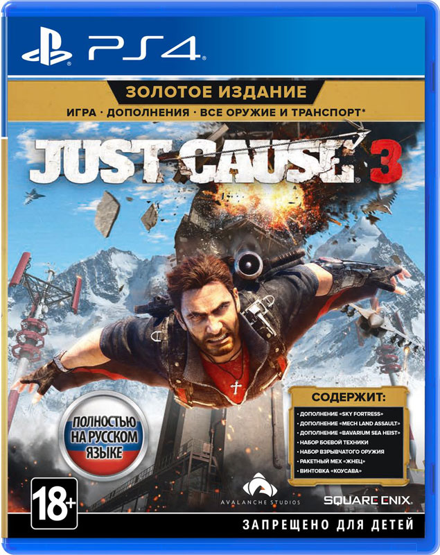 Just Cause 3. Gold Edition (PS4) игра для playstation 4 just cause 3 collector s edition