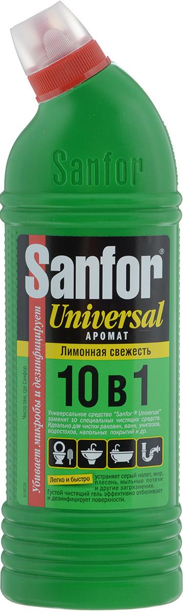 Средство для чистки и дезинфекции Sanfor Universal, 10 в 1, лимонная свежесть, 750 мл391602Sanfor Universal заменит 10 специальных чистящих средств для разных поверхностей и областей применения: легко и быстро отчистит раковины, ванны и душевые кабины, унитазы, сливы и водостоки, керамическую плитку, любые твердые моющиеся напольные покрытия, настенные панели, моющиеся обои, бытовую технику. Подходит для уборки и дезинфекции туалетов для животных. Эффективно устраняет серый налет, плесень, жир, мыльные потеки, въевшиеся пятна от продуктов питания и другие загрязнения. Благодаря загущенной формуле экономичен в расходе. Обеспечивает свежий запах. Обладает антимикробными свойствами. Товар сертифицирован.