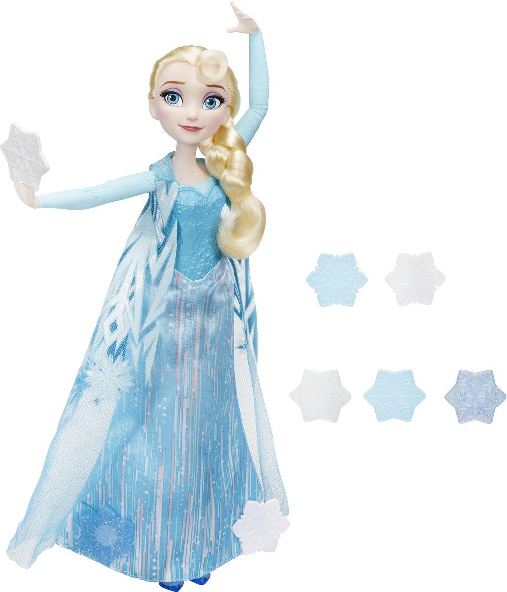 Disney Frozen Кукла Эльза запускающая снежинки рукой  disney frozen 8 pack marker set