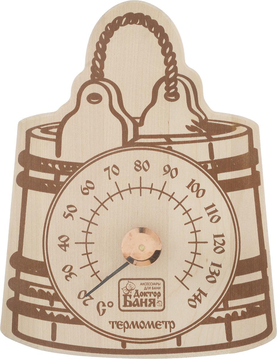 Термометр для бани и сауны Доктор Баня УшатRSP-202SОригинальный термометр Доктор Баня Ушат покажет температуру и не останется незамеченным для посетителей бани. Корпус термометра изготовлен из древесины в виде ушата. Максимальная измеряемая температура: +140°С. Минимальная измеряемая температура: 20°С.Русский человек любит ходить в баню, а особенно - париться. Однако следует иметь в виду, что превышение температуры в парной приводит к определенным побочным эффектам - от головокружения и тошноты, до обострения хронических заболеваний. Избежать такого рода неприятностей вам поможет термометр Доктор Баня Ушат. Вы сможете контролировать температуру и наслаждаться отдыхом.