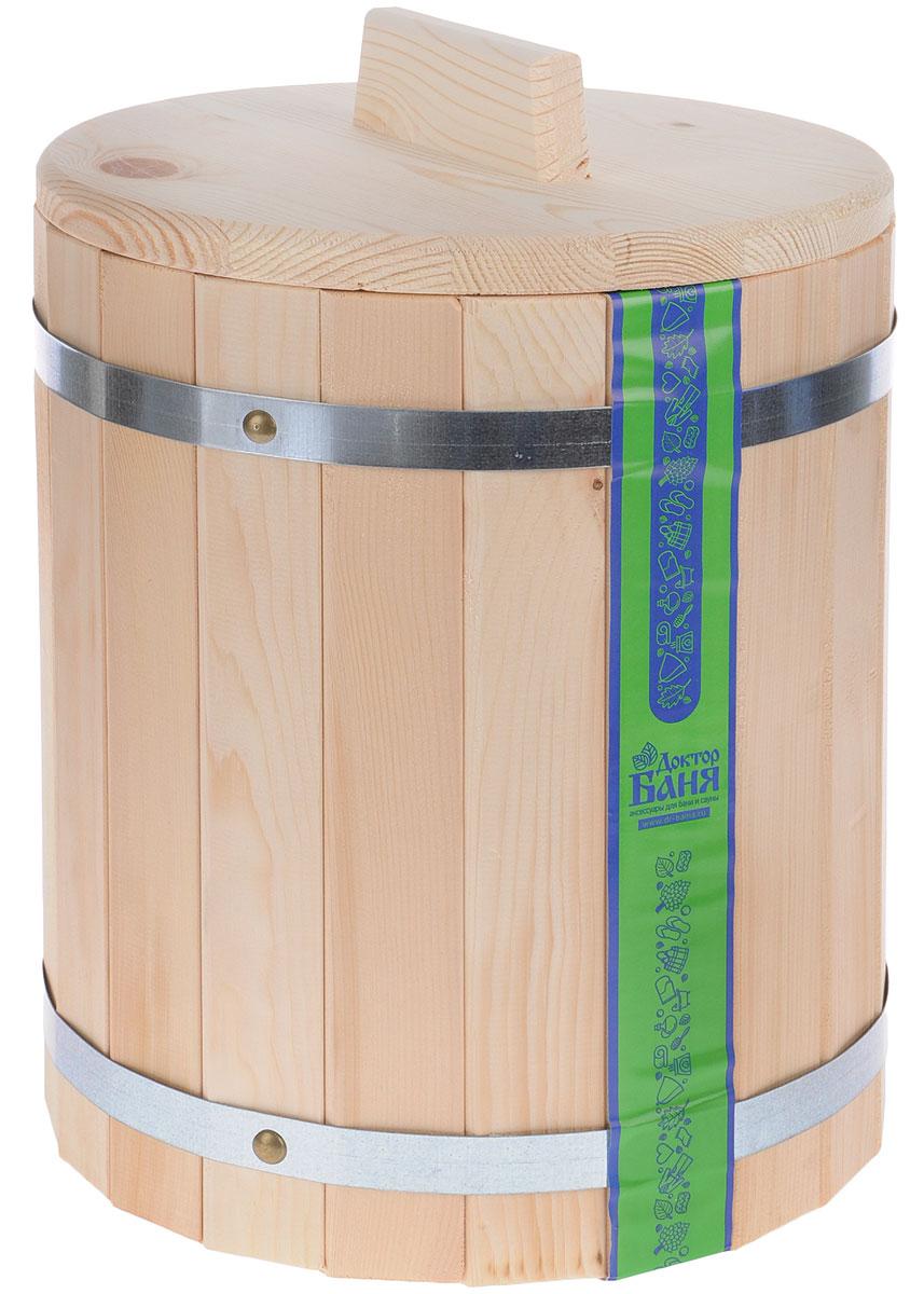 Кадка для бани Доктор Баня, 10 л531-301Кадка Доктор Баня, изготовленная из кедра, доставит вам настоящее удовольствие от банной процедуры. При запаривании веник обретает свою природную силу и сохраняет полезные свойства. Корпус кадки состоит из металлических обручей стянутых клепками. Для более удобного использования кадка снабжена крышкой с ручкой.Высота кадки (с учетом крышки): 38 см.Диаметр кадки: 28 см. Объем: 10 л.