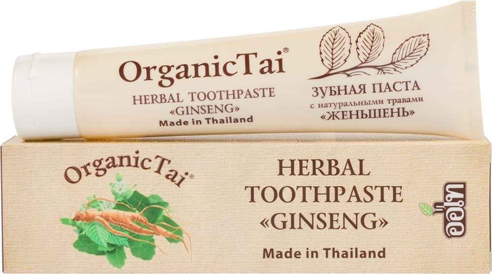 OrganicTai Зубная паста с натуральными травами «Женьшень», 100 г5010777139655Знаменитая тайская зубная паста. Специальный состав, обогащенный ЖЕНЬШЕНЕМ, ГВОЗДИЧНЫМ МАСЛОМ И МЯТОЙ прекрасно очищает зубы, удаляет налет, восстанавливает здоровье зубов и десен, возвращает свежее дыхание. Осуществляет профилактику заболеваний десен, предупреждает образования кариеса. После регулярного применения Ваши зубы станут здоровыми и белоснежными.