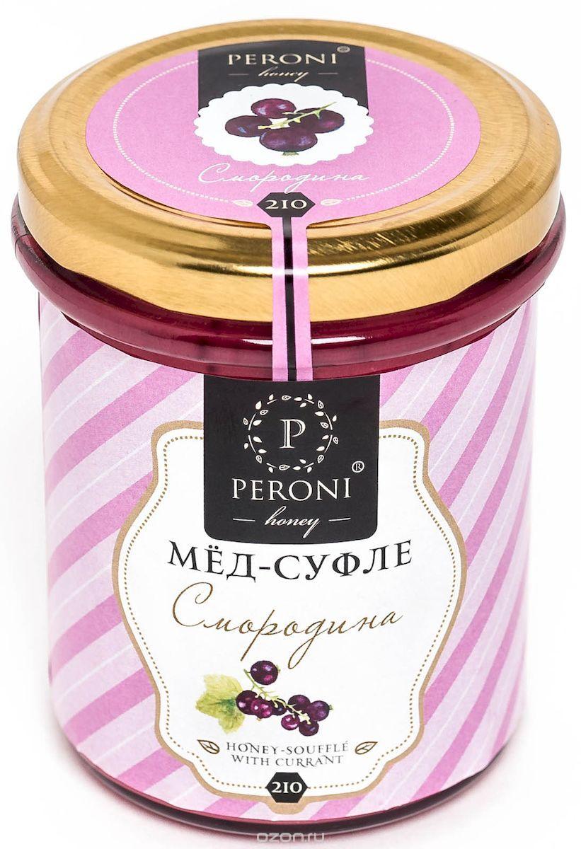 Peroni Смородина мёд-суфле, 220 г0120710Яркая кислинка черной смородины оставляет ощущение бодрости и искрящейся радости. Черная смородина превзошла все ягоды по количеству находящихся в ней витаминов, минералов и других полезных веществ. Поэтому она просто незаменима для поддержания тонуса и энергии в организме в любое время года.Для получения меда-суфле используются специальные технологии. Мёд долго вымешивается при определенной скорости, после чего его выдерживают при температуре 12-14 градусов по Цельсию, тем самым закрепляя его нужную консистенцию. Все полезные свойства меда при этом сохраняются.