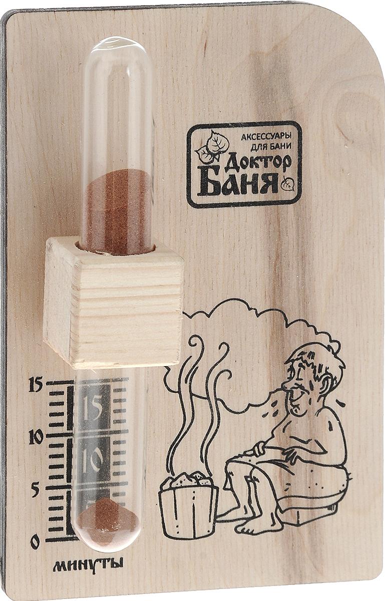 Часы песочные для бани и сауны Доктор Баня Банщик, 15 минутK100Песочные часы Доктор баня Банщик выполнены из дерева и термостойкого стекла. Они предназначены для использования в бане и сауне. Часы не боятся высоких температур и влажности. Благодаря таким часам, вы сможете правильно определить длительность процедур. Часы рассчитаны на 15 минут с интервалами через 5, 10 и 15 минут.Размер изделия:4 х 12 х 17 см.