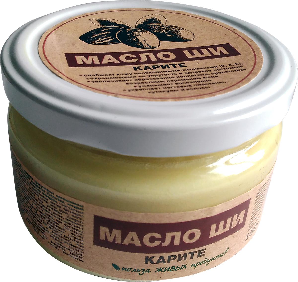 Greenbuffet масло ши нерафинированное, 180 г212027Масло Ши нерафинированное (Карите) снабжает кожу необходимыми витаминами (D, A, E), придает ей упругость и здоровое состояние, препятствует возрастным изменениям. Карите укрепляет ногтевые пластины и волосы. Оказывает противовоспалительное действие. Масло Ши является отличным заменителем сливочного и растительного масел, содержит поли- и мононенасыщенные жирные кислоты.
