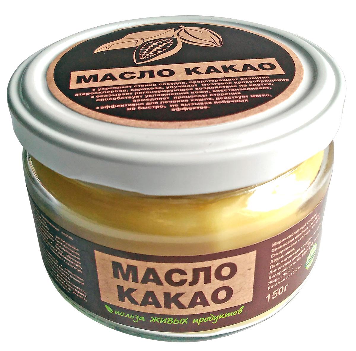 Greenbuffet масло какао нерафинированное, 150 г0120710Какао масло, нерафинированное, богато минералами: кальцием, железом, магнием, йодом. Снижает риск сердечно-сосудистых заболеваний. Нормализует уровень холестерина в крови. Оказывает регенерирующее воздействие, увлажняет кожу и замедляет процессы старения. Эффективно для лечения кашля.
