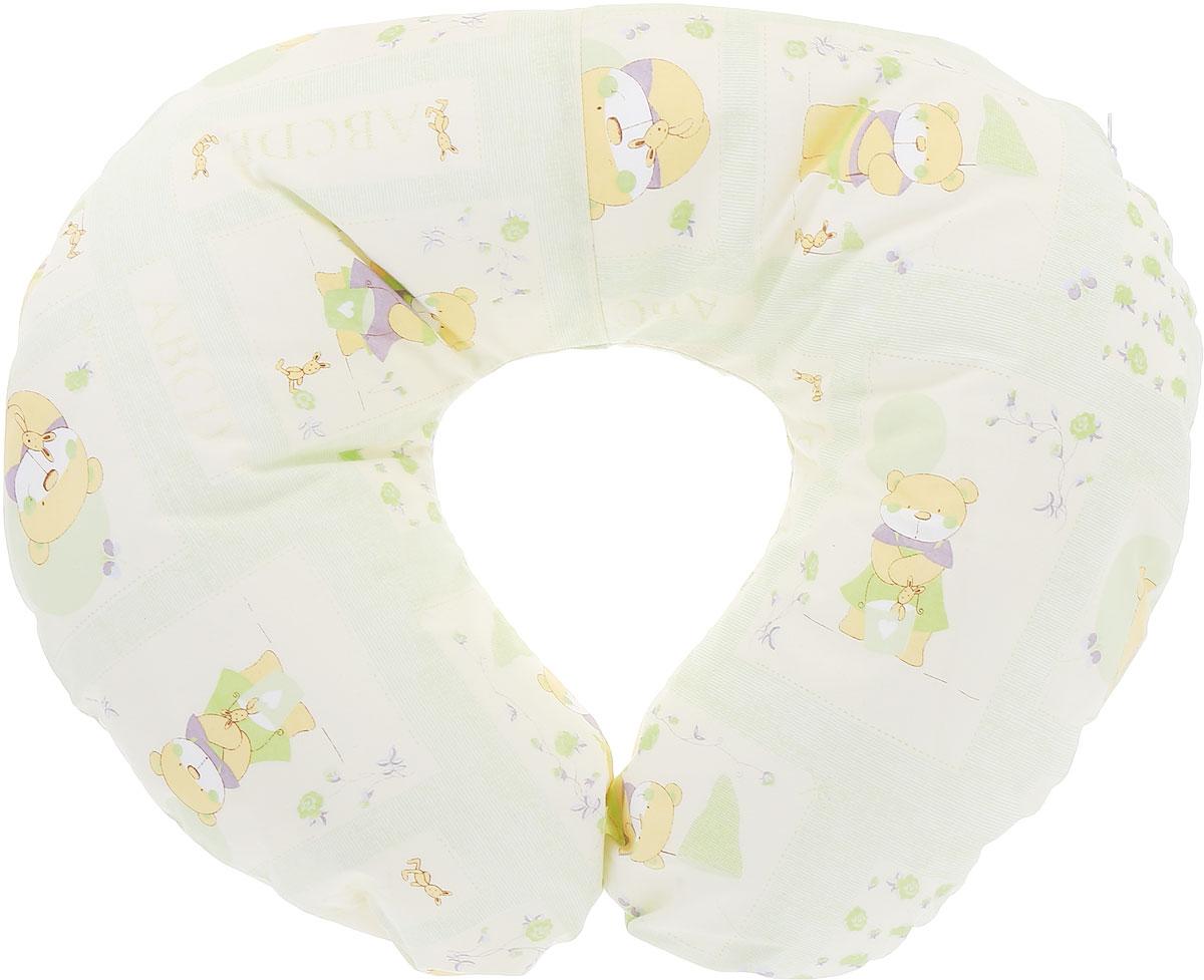 Plantex Подушка для кормящих и беременных мам Comfy Small Мишка -  Подушки для беременных и кормящих