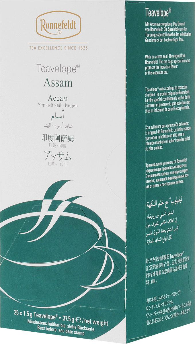 Ronnefeldt Ассам черный чай в пакетиках, 25 шт14040Типичный ассам летнего сбора: крепкий, солодовый, пряный и очень ароматный вкус.Чай из линии Teavelope произведен традиционным способом. Качество трав, фруктов и других ингредиентов отвечает самым высоким требованиям. А особая защитная упаковка сохраняет чай таким, каким его создала природа: ароматным, свежим и неповторимым.Уважаемые клиенты! Обращаем ваше внимание на то, что упаковка может иметь несколько видов дизайна. Поставка осуществляется в зависимости от наличия на складе.
