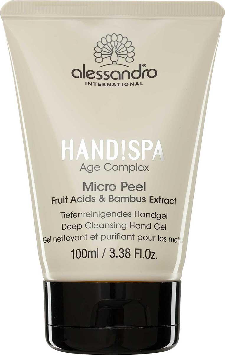 Alessandro Регенерирующий скраб для рук, 100 мл853471Регенерирующий пилинг для рук.Бережно отшелушивает кожу за счет действия комплекса фруктовых кислот.Осветляет пигментные пятна и придает коже здоровое сияние.